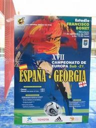 20070915174941-deporte-00001.jpg