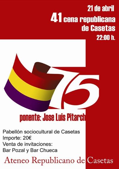 20071013104433-casetas-zar-21-04-06.jpg