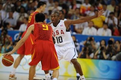 20080827191758-baloncesto-espana-usa.jpg