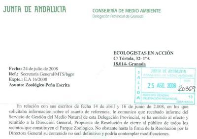 20090810165813-r-peticion-resolucion.ama-600.jpg