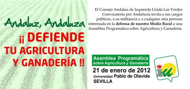 20120117191529-invitacion-agricultura.jpg