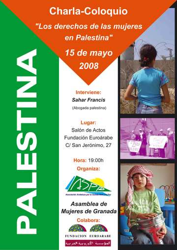 20080514205438-cartel-palestina.jpg