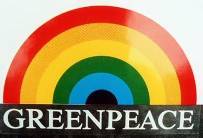 20080703171403-greenpeace-schrift.jpg