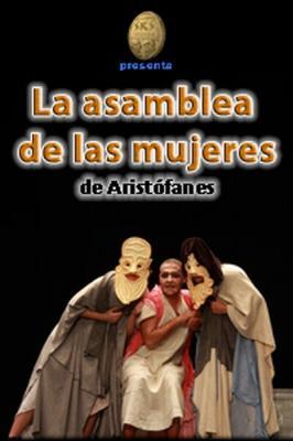 20090314144504-asamblea-mujeres-400.jpg
