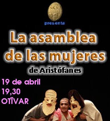 20090414184017-asamblea-mujeres-400-otivar.jpg