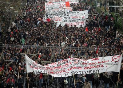 20100301195447-120566-greciahuelgaensenanza.jpg