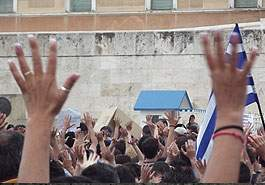 20110701111915-syntagma-square.jpg