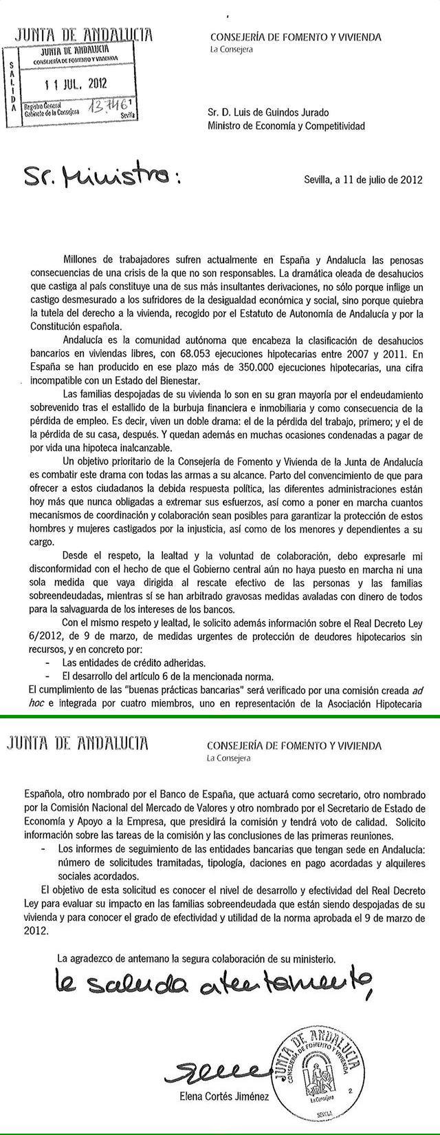 20120719113457-20120713cartaelenacortesadeguindos-pagina-1-vert.jpg