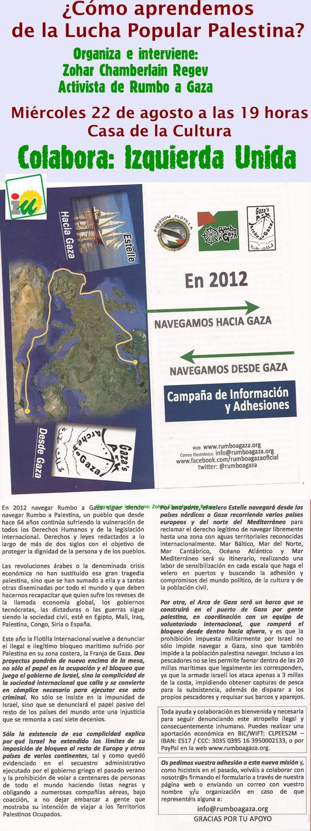 20120820145638-gaza.jpg