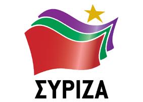20150116105311-syriza1.png