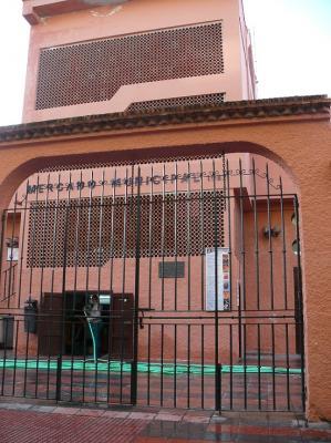 20181126085835-20130124224324-fachada-mercado-municipal.jpg